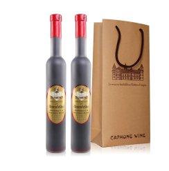 德国冰酒 钻石冰红葡萄酒375ml*2 双礼袋