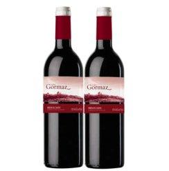 西班牙原瓶进口红酒DO级别戈尔玛斯佳酿干红葡萄酒750ml 2支