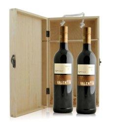 德国 索玛瑞哈华伦天奴系列瑞金特果香型红葡萄酒双支松木礼盒装
