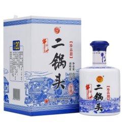 牛栏山 珍品二十 二锅头 52度 450ml 单瓶装 清香型白酒