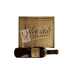 卡伯纳苏维翁红葡萄酒 2002 (限量版)