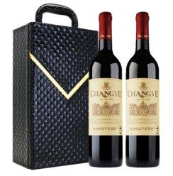 张裕(CHANGYU)红酒优选级精品干红葡萄酒双支礼盒装(皮盒)750ml*2瓶