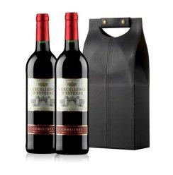 法国可贝尔法定AOC 爱思特城堡干红葡萄酒双支组合 原瓶进口