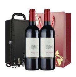 法国原瓶进口 兰柏丽公主干红葡萄酒双只皮质红酒礼盒套装
