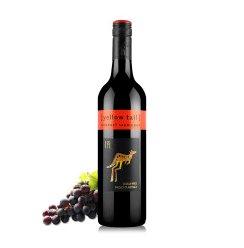 澳洲红酒 黄尾袋鼠/Yellow Tail干红葡萄酒 澳大利亚原瓶进口红酒 750ml 1瓶-加本力苏维翁