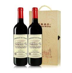法国进口红酒卡莱斯干红葡萄酒750ml*2 双木盒