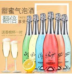 [广存禄酒类专营店]女士型红酒起气泡酒甜型果酒葡萄酒6支整箱组合 送2个香槟杯