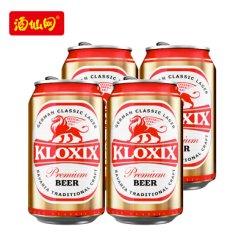 【酒仙网】科罗斯德式经典拉格啤酒330ml(金罐)*4