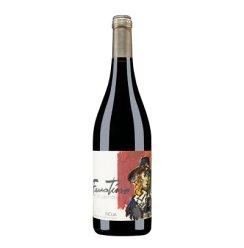 《【苏宁清仓】西班牙里奥哈DOCa菲斯特艺术家干红 38.33元(双重优惠)》