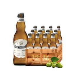 酒划算 福佳白啤酒 比利时原瓶进口精酿福佳啤酒330ml 整箱装 330ml*12瓶