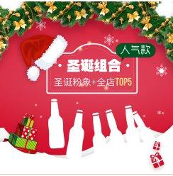 店铺精选6瓶组合 进口酿酒狗罗斯福10号白熊督威1664智美精酿啤酒