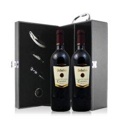 德国原瓶进口红酒 查理天使经典黑皮诺红葡萄酒 750ml 双支皮盒礼品套装