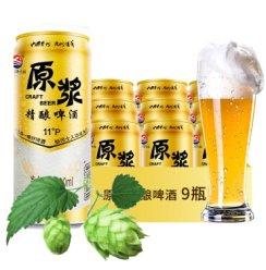 贵州茅台镇 国产原浆精酿鲜啤酒 小麦芽高度烈性啤酒 浑浊扎啤特价 罐装9*500ml