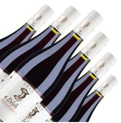 【酒仙九周年庆 90万瓶美酒疯狂送】法国德尔菲娜干红葡萄酒AOC级750ml*6瓶套