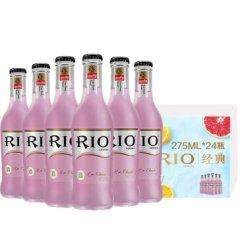 RIO锐澳 鸡尾酒 预调酒鸡尾酒 洋酒 微醺经典 紫葡萄味 275ML*24瓶整箱装