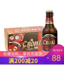 欧洲原装进口希罗(CROAL)黄啤酒250ml装 希罗250ml*24瓶