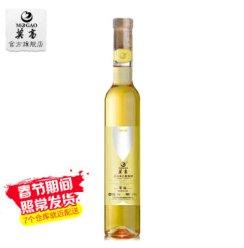 莫高(MOGAO) 冰酒 荣远冰葡萄酒红酒甜酒 375ml冰白单支装