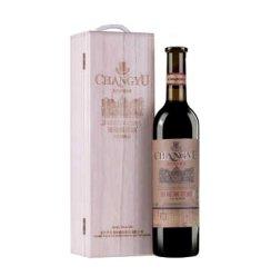 国产红酒 正品张裕出口德国标准解百纳干红葡萄酒 木盒装 750ml