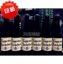 罗斯福啤酒 罗斯福 ROCHEFORT 修道院啤酒 罗斯福10号 330ml*6瓶