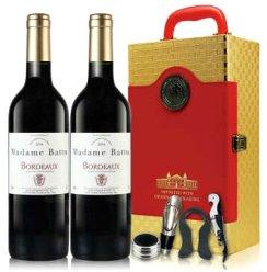 法国红酒礼盒 巴图太太波尔多AOC级干红葡萄酒750ml*2 双皮盒
