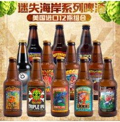 美国进口精酿啤酒 迷失海岸原装进口黑啤小麦白啤酒海鲸三倍IPA 12种每种一瓶组合