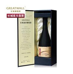 礼品包邮 红酒礼盒 中粮长城红庄解佰纳干红 特级精选干红葡萄酒