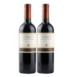 智利进口红酒 干露侯爵(Marques de Casa Concha)卡本妮苏维翁红葡萄酒750ml 两支装