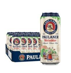 《【京东】保拉纳/柏龙(PAULANER)小麦啤酒 500ml*24听 115元(双重优惠)》