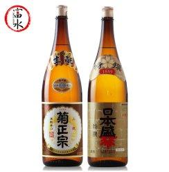 清酒日本进口菊正宗上选清酒原装日本盛特选清酒发酵酒组合包邮