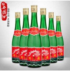 【品牌自营】西凤酒55度光瓶 绿瓶 裸瓶 高脖 粮食酒白酒 裸瓶500ml*6瓶