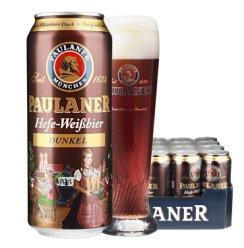 德国进口慕尼黑Paulaner保拉纳柏龙啤酒 小麦黑啤24听*500ML