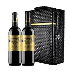 法国原瓶进口红酒 迪雅特干红葡萄酒2*750ml  双支高档钻石礼盒装