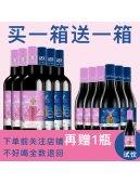 拍2发6玛隆澳洲红酒原瓶进口西拉干红葡萄酒14度整箱情侣酒大小瓶