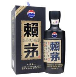赖茅 传承蓝 53度 500ml 酱香型白酒   贵州茅台酒股份有限公司出品
