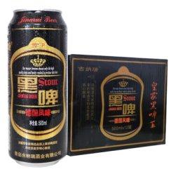 《【京东商城】青岛吉纳瑞(jinarui)德国风味小麦啤酒500ML*12听 45元(需用券)》