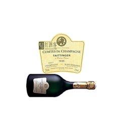 泰亭哲伯爵白中白绝干香槟