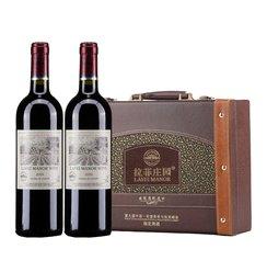拉菲庄园2009法国正品进口 红酒干红葡萄酒特价红酒礼盒包邮
