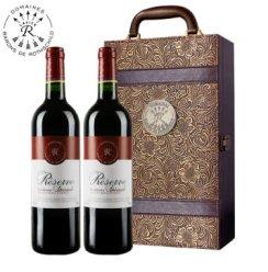 lafite/拉菲 拉菲进口红酒  波尔多产区系列干红葡萄酒 珍藏波尔多  双支装