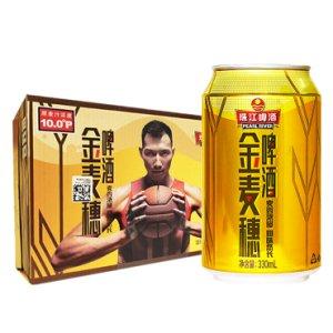 珠江啤酒10°P金麦穗 330ml*24听