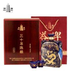 塔牌 绍兴黄酒 元代扁壶 三十年陈 花雕酒 半干型 高档木礼盒装 30年 680ml 单盒 + 1个礼品袋