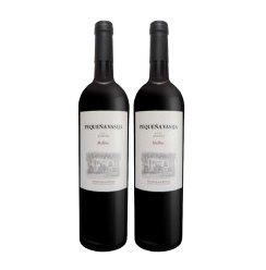 进口红酒 小酒桶马尔贝克干红 葡萄酒 750ml*2 阿根廷原装原瓶进口