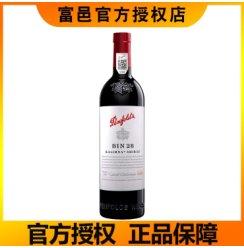 奔富 Penfolds 红酒 澳大利亚进口干红葡萄酒 750ml BIN 28 旋盖木塞随机
