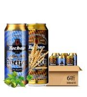 德国啤酒 Tucher/图赫全麦啤酒/图赫全麦黑啤酒 原装进口啤酒 品牌直供【500ml听装】 500ml*6