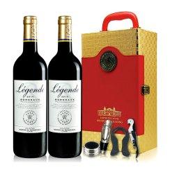拉菲礼盒红酒传奇波尔多AOC级干红葡萄酒750ml*2 双皮盒