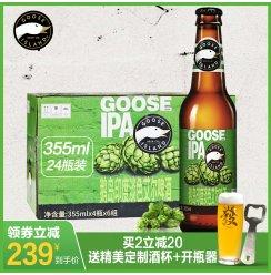 Goose Island/鹅岛精酿啤酒ipa 印度淡色艾尔IPA355ml*24瓶整箱