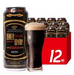 《【京东】吉纳瑞(jinarui)德国风味小麦黑啤 500ML*12听 23.9元(双重优惠)》
