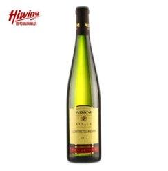 Hiwine 法国原瓶进口甜白 阿尔萨斯AOC亚当格乌香茗纳半甜白葡萄酒750ml