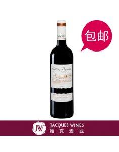 法国葡娜庄园干红葡萄酒