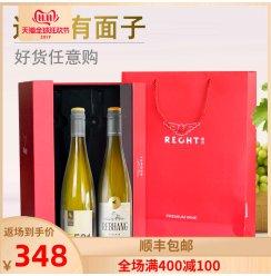 德国原装原瓶进口雷司令莱茵高雷瓦那甜白葡萄酒2支整箱礼盒装