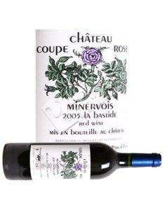 法国玫瑰园紫玫瑰干红葡萄酒